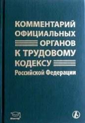 Семинары «ТРУДОВОЕ ЗАКОНОДАТЕЛЬСТВО и ПРОФСТАНДАРТЫ»