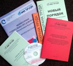 Отчет о реализации пилотного проекта в Республике Бурятия (2011-2012)