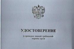 Вниманию организаций иркутской области