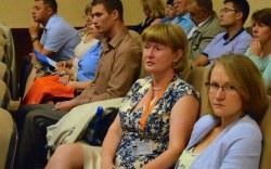 СЕМИНАР-СОВЕЩАНИЕ (конференция) ПО ВОПРОСАМ ВНЕДРЕНИЯ СПЕЦИАЛЬНОЙ ОЦЕНКИ УСЛОВИЙ ТРУДА В СИБИРСКОМ ФЕДЕРАЛЬНОМ ОКРУГЕ