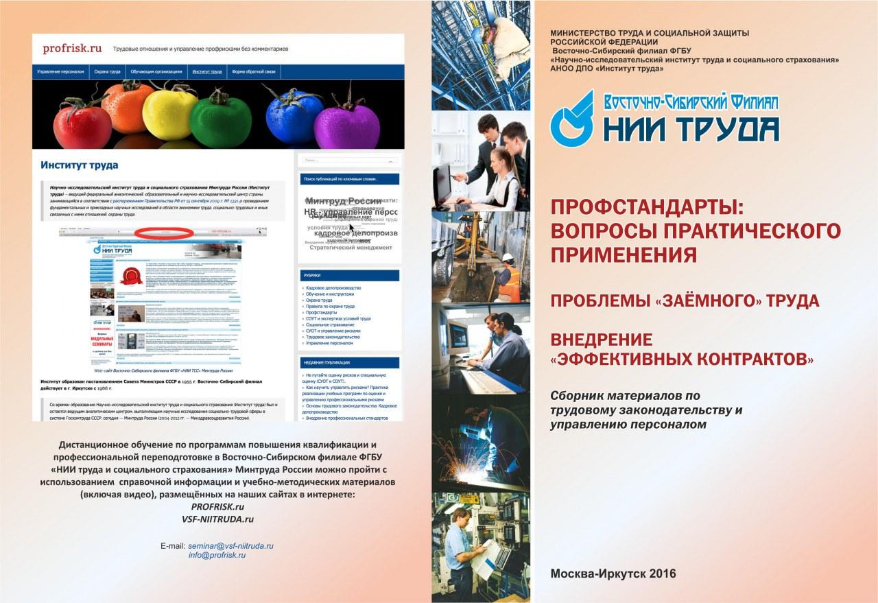 Дизайн по управлению материалов