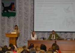 Проблема №1 перехода на профстандарты (семинар для кадровиков)
