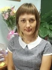 Артемьева Виктория Валерьевна
