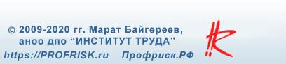 © 2009-2020 Марат Байгереев